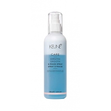 KEUNE CARE KERATINO KONCENTRATAS MIRACLE, 1VNT -2ML