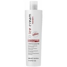 Atstatantis šampūnas plaukams su keratinu Ice Cream Keratin 300 ml