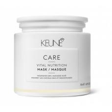 Keune VITAL NUTRITION Intensive Hair Repair 500ml