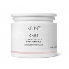 Keune Care Line kaukė su keratinu 200 ml