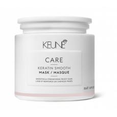 Care Keratin Smooth Mask 500ml